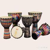 手鼓非洲鼓兒童10吋玻璃鋼手鼓成人初學入門演奏教學麗江羊皮LB15937【123休閒館】