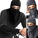 涼感冰絲防曬頭套.全罩式防塵口罩.防風騎行面罩.透氣蒙面頭套圍脖圍.彈性排汗速乾頭巾.自行車