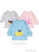 兒寶貝寶寶罩兒童反穿衣防水畫畫衣吃飯護衣小孩兜兜褂 奇思妙想屋