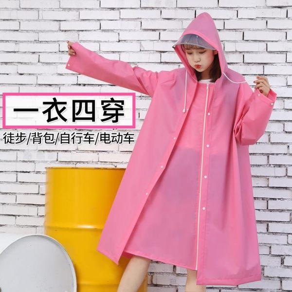 雨衣女成人韓國時尚徒步學生單人男騎行電動電瓶車自行車雨披 618大促