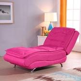 現貨五折 迷你型可折疊單人躺椅懶人沙髪孕婦椅陽臺沙髪床 YXS 10-24