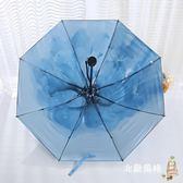 快速出貨-中國風創意復古水墨油畫遮陽傘防曬太陽傘防紫外線折疊黑膠晴雨傘