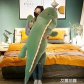 恐龍毛絨玩具公仔床上陪你睡覺抱枕可愛玩偶女孩大布娃娃生日禮物QM『艾麗花園』