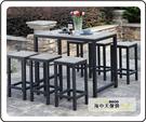 {{ 海中天休閒傢俱廣場 }} G-52 戶外時尚 塑木桌椅系列 32-2 塑木吧台桌組(1桌6椅)