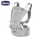Chicco HIP SEAT 輕量全方位坐墊 /抱嬰袋.揹帶.腰凳式揹巾 -金屬鈦灰