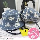 動物世界兒童遮陽帽 可翻邊平頂帽 漁夫帽