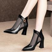 尖頭靴 涼靴女高跟鞋尖頭2020春夏新款韓版媽媽鞋粗跟時尚網紗涼鞋女百搭 阿卡娜