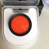 蘋果xs max潛水專用濾鏡手機殼鏡頭外接濾鏡紅黃37mm水下拍照攝像  快意購物網
