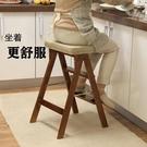 摺疊凳實木梯登高三步小梯子家用摺疊凳子廚房高板凳創意摺疊梯凳 小山好物
