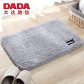 DADA大達地墊加厚浴室柔軟吸水防滑臥室玄關床邊毯門口墊腳墊地毯 桃園百貨
