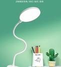 台燈書桌小學生可充電插電兩用台風宿舍夾子...