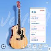 單板吉他初學者學生女男新手入門練習木吉他41寸樂器CY『小淇嚴選』
