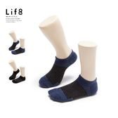 Casual 彈力極透氣 局部氣墊短襪-黑色/藍色【05378】