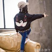 女童外套6童裝8春秋新款10洋氣7兒童9秋季5韓版4時尚夾克12歲 蘿莉小腳ㄚ