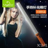 LED補光燈 手持多色溫外拍補光棒 icelight冰燈3C公社