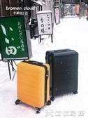 (快出)拉桿箱 行李箱女20寸拉桿箱萬向輪ins網紅箱子男旅行箱24皮箱輕便潮