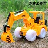 兒童電動萬向工程車玩具模型會跑的小挖土機玩具車小孩迷你挖掘機 DJ12091『毛菇小象』