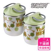 【SNOOPY史努比】翠燦軟膠提手不鏽鋼保溫餐桶890ml(買一送一)