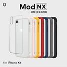 犀牛盾 iPhone Xr Mod NX邊框背蓋二用手機殼-白/黑/紅/黃/粉/灰/藍