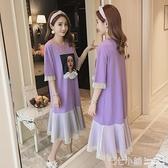 2021夏裝紫色女純棉短袖中長款洋裝女網紗荷葉邊魚尾打底裙子潮