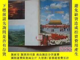 二手書博民逛書店A罕見GLANCE AT CHINAS ECONOMY(中國經濟
