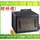 《台南佳電+贈好禮》Excalibur 3948CDB 伊卡莉柏 數位式 低溫風乾機 乾果機