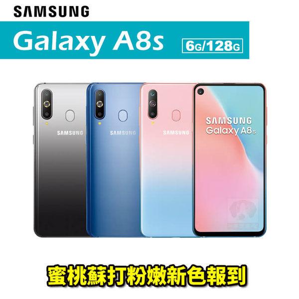 Samsung Galaxy A8s 6G/128G 6.4吋 八核心 智慧型手機 24期0利率 免運費