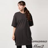 ❖ Autumn ❖ 寬鬆剪裁素面上衣 (提醒➯SM2僅單一尺寸) - Sm2