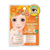 《日本製》NOBLE 開眼頭雙眼皮貼NEW2 30對入  ◇iKIREI