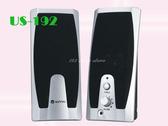 【DQ454】電腦喇叭 SR-US-192 防磁音箱 DC5V★EZGO商城★