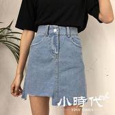 窄裙 牛仔半身裙高腰不規則韓風裙子A字短裙