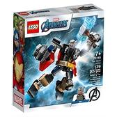 LEGO樂高 Marvel Avengers系列 Thor Mech Armor_LG76169