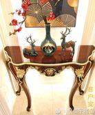 玄關桌子靠墻歐式端景台墻邊櫃輕奢風沙發后背走廊半圓進門餐邊桌  (橙子精品)