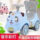 兒童扭扭車1-3歲寶寶滑行車帶音樂