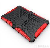小米平板1/2代保護套 7.9寸小米平板3電腦套米pad2防摔皮套硅膠殼 科炫數位旗艦店