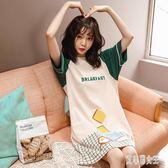 夏季薄款短袖睡裙 新款純棉夏天學生可愛卡通寬鬆公主睡衣 zh4091【艾菲爾女王】