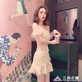 夏裝新款性感露肩網紗拼接包臀短裙小仙女超仙露背連身裙 新年钜惠