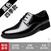 皮鞋男士真皮休閒秋冬季加絨保暖韓版青年內增高英倫商務正裝鞋子 街頭潮人