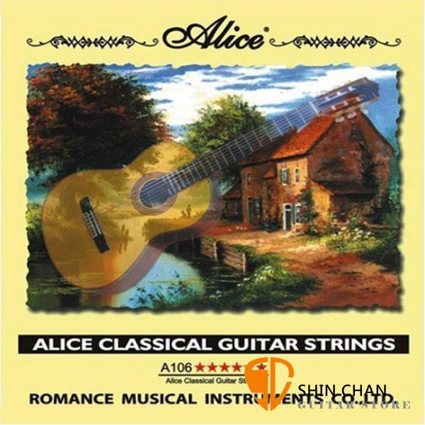 Alice 零弦單一條古典吉他弦【有第四、五、六弦可選】