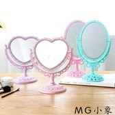桌鏡化妝鏡 復古宮廷風愛心桌面臺式化妝鏡