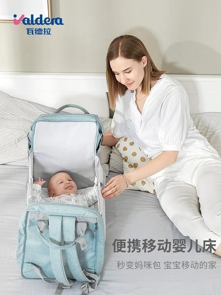 valdera年新款輕便媽咪包可摺疊大容量多功能母嬰背包雙肩包 韓美e站