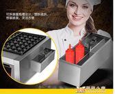 章魚小丸子機器商用章魚燒機燃氣電熱章魚丸子爐雙板烤盤    萌萌小寵DF
