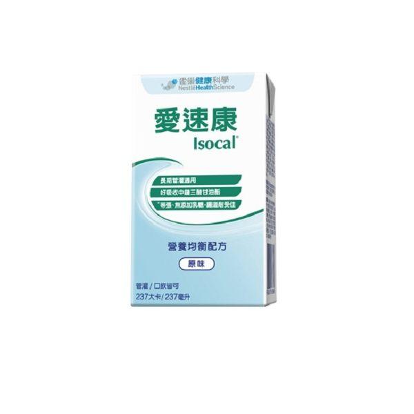 【雀巢】愛速康管灌營養均衡配方液 24x237ml/箱