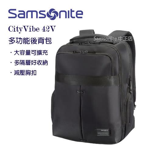 Samsonite後背包 15.6吋筆電 CityVibe 42V 商務 可擴充 胸扣設計 背後防搶口袋 可插掛 佑昇