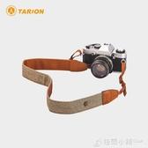 TARION 相機肩帶掛脖復古民族風微單單反減壓攝影背帶 格蘭小舖