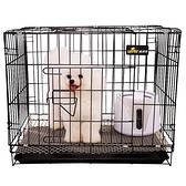狗籠子貓籠子寵物家用室內小型犬中型犬貓別墅大型狗籠
