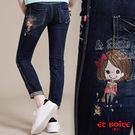 【5折限定】Amour短髮娃娃直筒褲(深...