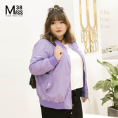 Miss38-(現貨)【A01173】大尺碼風衣外套 紫色防風 短版夾克 棒球外套-中大尺碼女裝