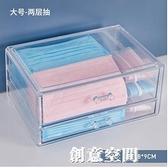 家用口罩收納神器防污盒子兒童學生大容量口鼻罩暫存夾透明收藏盒 創意新品