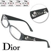 Dior 時尚光學眼鏡 (無附盒)  CD3156-TSM
